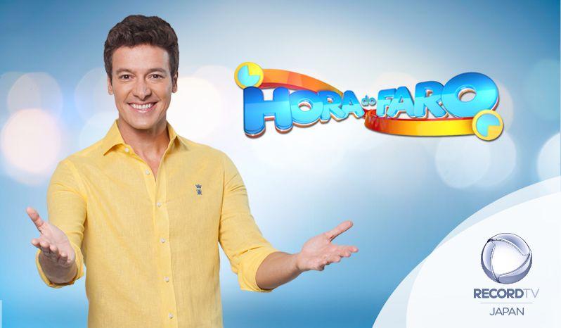 Hora do Faro 2019